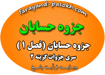 1000farayand.png (350×250)