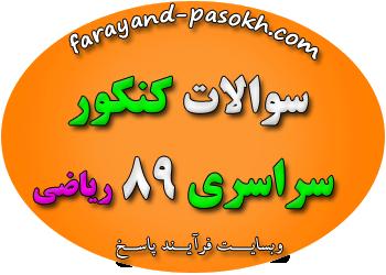 2fa.png (350×250)
