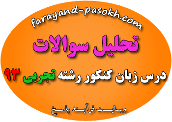 32farayand.png (350×250)