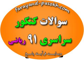 4fa.png (350×250)